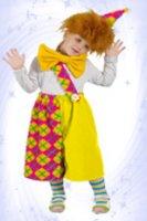 Карнавальный костюм Клоун-2 желтый рост 134-140